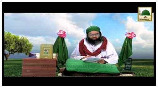 Madani Inqilab(Ep:66) - Muhammad Haneef Attari