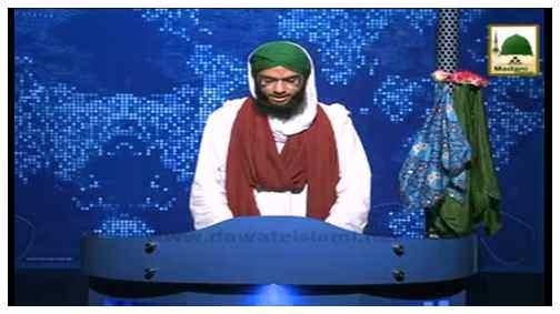Madani News English - 11 Safar - 04 Dec