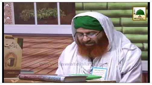 Sahabiyat Ki Hikayat(Ep-12) - Piyaray Aaqa Ka Sahabiyat Ki Rahnumai Farmana