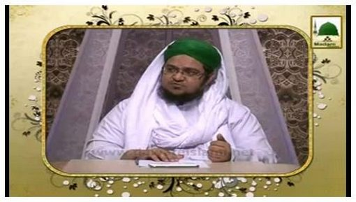 Madani Guldasta Faizan-e-Islam(15) - Kiya Har Burai Gunnah Main Shamil Hoti Hai?