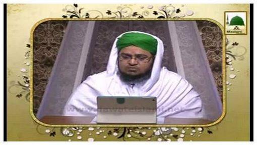 Madani Guldasta Faizan-e-Islam(27) - Kiya Mahafil Kay Baad Langar Taqseem Karna Bhi Muhabbat-e-Ilahi Ka Zariya Hai?