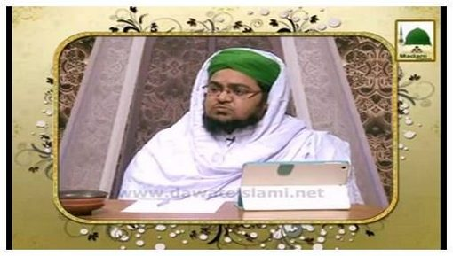 Madani Guldasta Faizan-e-Islam(32) - Gunnah Kay Asaraat Kiya Kiya Ho Saktay Hain?