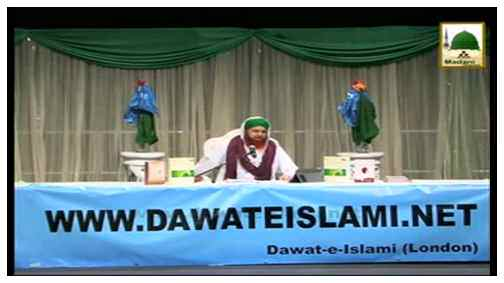 Islam Aik Zabta e Hayat Hai