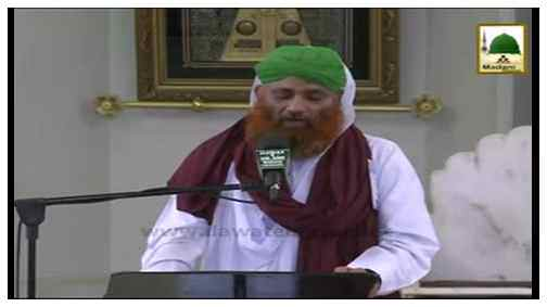 Seerat-e-Khuaja Ghareeb Nawazعلیہ رحمۃ الغفار