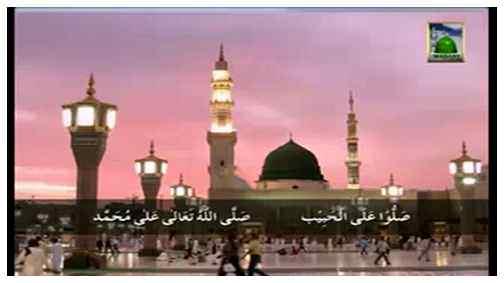 الإمام أحمد رضا خان رحمه الله وفرق أخرى
