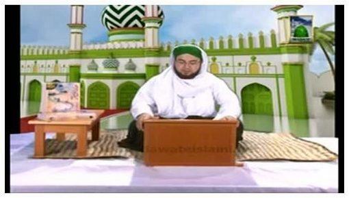 سفر الإمام أحمد رضا خان لبلاد الحرمين