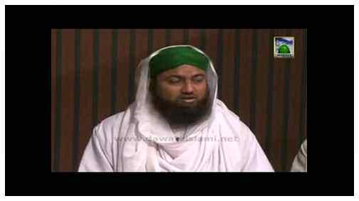 Short Clip - Aala Hazrat رحمۃ اللہ تعالیٰ علیہKa Maslak Qadeem Hai Ya Jadeed Aur Namaz-e-Jumma Kay Bad Salat-u-Salaam Parhna Kesa?