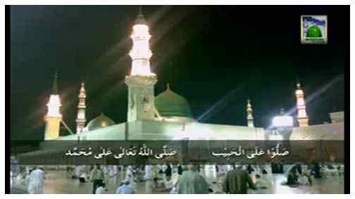 Short Clip - Aala Hazratرحمۃ اللہ تعالیٰ علیہ Kis Mazhab Par Fatwa Diya Kartay Thay?