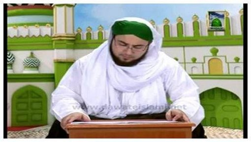 Short Clip - Allama Yosuf Nabhaniرحمۃ اللہ تعالیٰ علیہ Kay Aala Hazratرحمۃ اللہ تعالیٰ علیہ Kay Liye Tareefi Kalimat