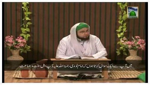 الإمام النووي رحمه الله كان شافعي المذهب