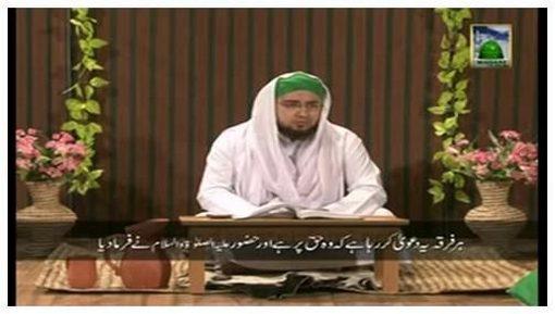 الأمور التي حدثت عند المسلمين في زمن الإمام أحمد رضا رحمه الله