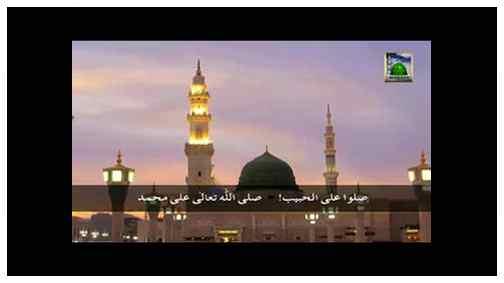 علم النبي صلى الله تعالى عليه وآله وسلم بالغيب