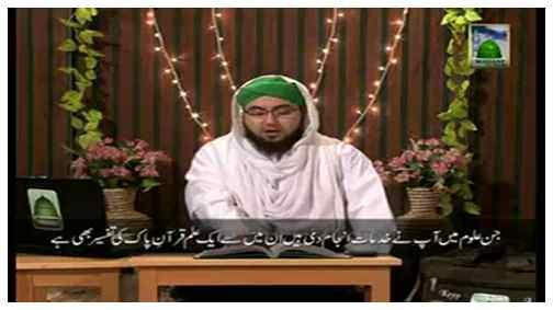 علوم الإمام أحمد رضا خان الهندي رحمه الله تعالى