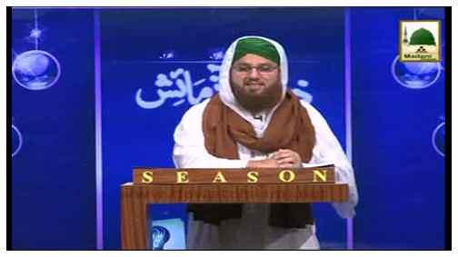 Zehni Aazmaish(Ep:07) - Season-05 - Madani Inamaat Vs Madrasa-tul-Madina