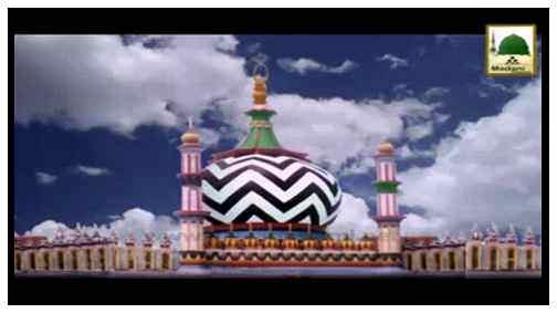 Promo(I.T) - Aala Hazrat رحمۃ اللہ علیہ Kay Naam par banai gayi Website