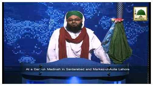 News Clip-08 Dec - Shakhsiyat ka Dar-ul-Madina Markaz-ul-Auliya Lahore Pakistan Ka Daura Aur Kisan Ijtima ki Madani Khabar
