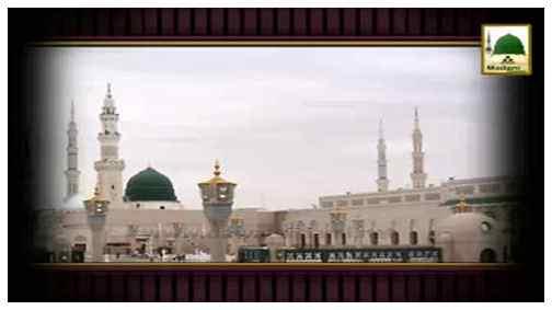 Documentary - Majlis-e-Jailkhana Jaat - 2014