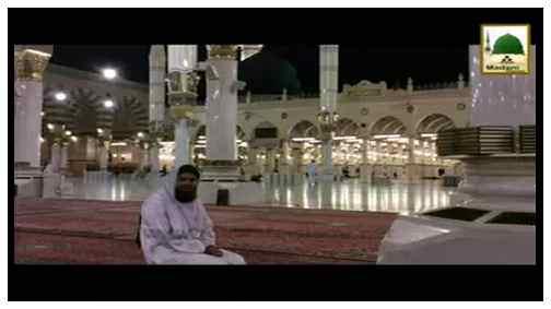 Madani Phool(05) - Rukn-e-Sura Masjid-e-Nabvi Shareef Main Aala Hazrat رحمۃ اللہ علیہ Ka Waqia Bayan Farmatay Hue