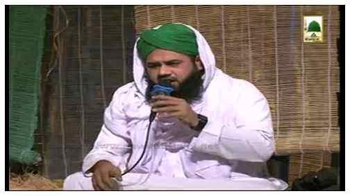 Faizan e Aala Hazrat(Ep:02) - Imam-e-Ishq-o-Muhabbat
