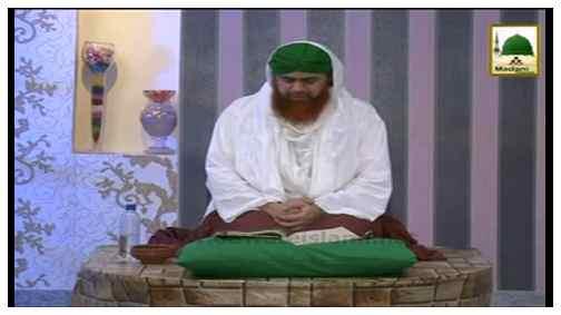 Islam Aur Shadi(Ep:14) - Talaq