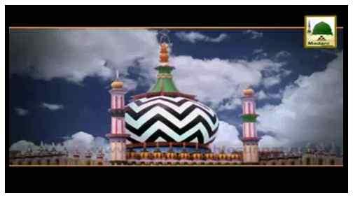 Madani Muzakray Ki Madani Mahak(111) - Aala Hazrat رحمۃ اللہ تعالیٰ علیہ Sal Main Kitnay Bayan Farmatay Thay?