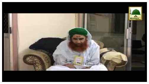 Short Clip - Mutaserin-e-Saniha-e-Peshawar Kay Liye Dua