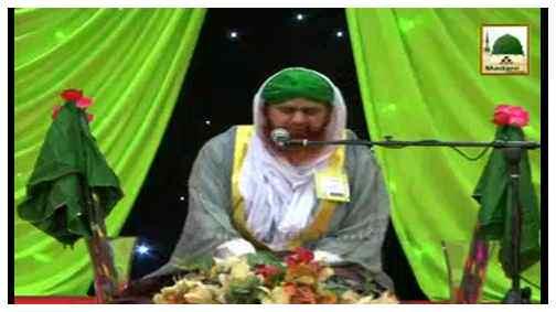 Aala Hazrat رحمۃ اللہ علیہ Aur Naiki Ki Dawat
