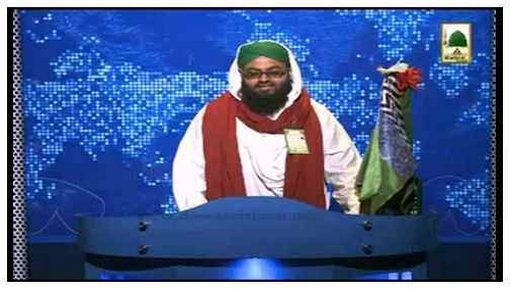 News Clip-14 Dec - Nigran-e-Shura Barcelona Spain Main Madani Munnay Par Shafqat Frmatay Hue