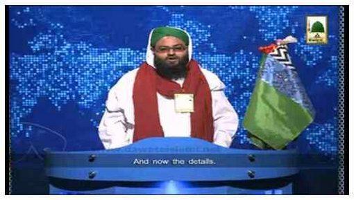 News Clip-15 Dec - Ameer-e-Ahlesunnat Ki Irfan Bagghi Aur Asif Attari Say Ayadat