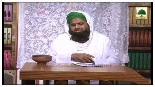 Dar-ul-Ifta Ahlesunnat(Ep:338) - Mutfarriq Suwalat