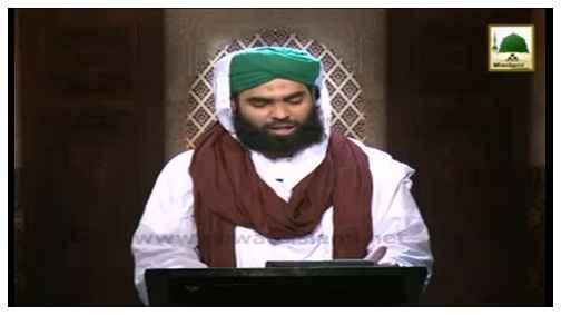 Faizan e Dalail ul Kherat(Ep:41) - Waseela-e-Mustafa ﷺ -Part 02