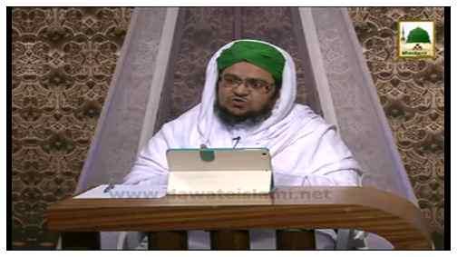 Faizan e Islam(Ep:17) - Aala Hazrat رحمۃ اللہ علیہ Ki Seerat