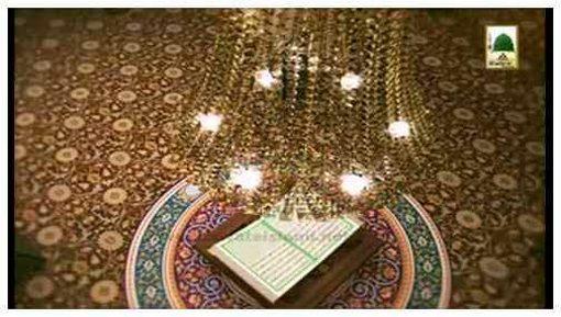 Faizan e Quran(Ep:143) - Surah-e-Yonus-90-109