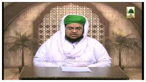 Faizan e Quran(Ep:144) - Surah-e-Hood-01-24