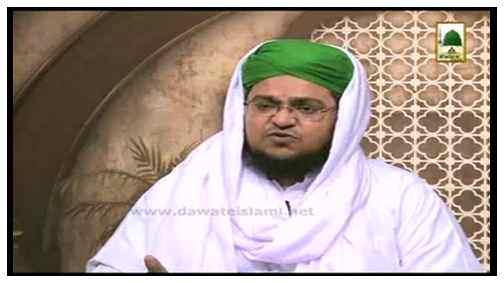 Faizan e Quran(Ep:145) - Surah-e-Hood-25-60