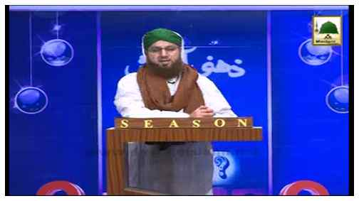 Zehni Aazmaish(Ep:13) - Season-05 - 4th Quarter Final - I.T Vs Madani Inamat