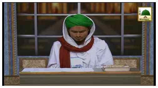 Hidayat Kay Sitaray(Ep:01) - Shan-e-Siddique-e-Akbar رضی اللہ عنہ