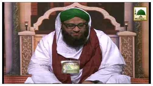 ALLAH Walon Ki Batain(Ep:54) - Allah Walay Aur Mah-e-Milad
