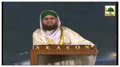 Zehni Aazmaish(Ep:16) - Season-05 - Final Shoaba-e-Taleem Vs Al-Madina-tul-Ilmiya