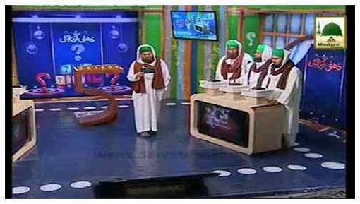 Zehni Aazmaish(Ep:15) - Season-05 - 2nd Semi Final I.T Vs Al-Madeena-tul-Ilmiya