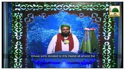 News Clip-23 Dec - Aala Hazrat رحمۃ اللہ علیہ Kay Esal-e-Sawab Ki Mukhtalif Mamlik Say Madani Khabar