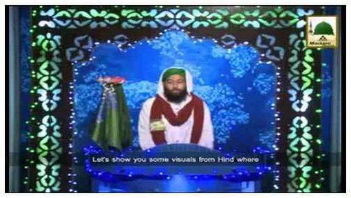 News Clip-23 Dec - Muballigh-e-Dawateislami Abulbintain Ki Maulana Abdul Jabbar Sahib Ki Khidmat Bombay Hind Main Hazri