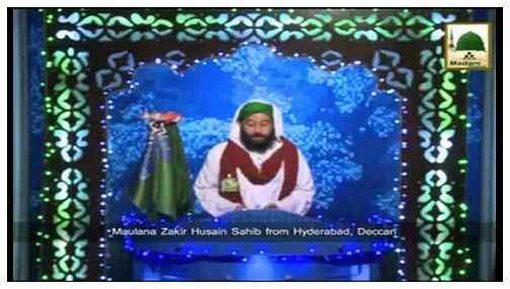 News Clip-23 Dec - Mufti Zakir Hussain Sahib Kay Arab Shareef Say Madani Tassurat