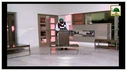 Anbiya Kiram Kay Waqiyat(Ep:43) - Hazrat Isa علیہ السلام Ka Ilm-e-Ghaib