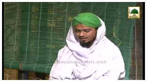 Madani Munnon Kay Madani Phool(Ep:10) - Aala Hazrat