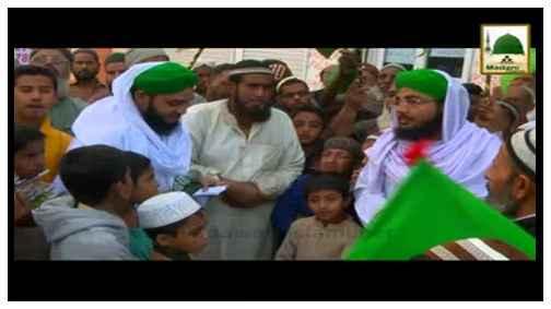 Kiya Sarkar ﷺ Jashn-e-Wiladat Mananay Par Khush Hotay Hain?