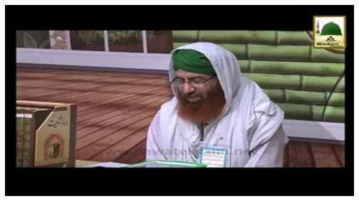 Sahabiyat Ki Hikayat(Ep:15) - Aaqa ﷺ Ka Sahabiyat رضی اللہ عنہن Ko Nasihaten Farmana