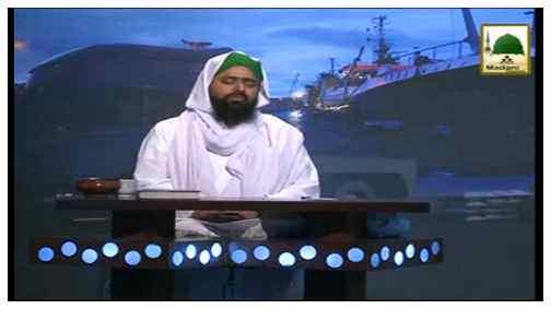 Ahkam e Tijarat(Ep:87) - Aaqa Kareem ﷺ Ki Tijarat