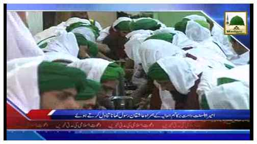 Madani Khabrain Urdu - 12 Rabi ul Awwal - 04 Jan