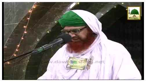 Aaqa Kareem ﷺ Ki Apni Ummat Say Muhabbat
